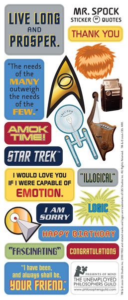 Classic Star Trek Mr Spock Blank Note Greeting Card With Quote